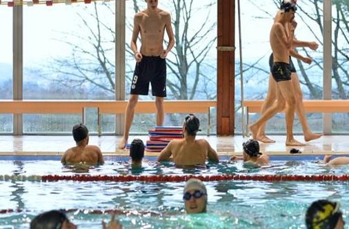 DEUST natation